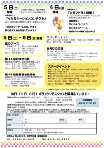 9-hyousi2016_2